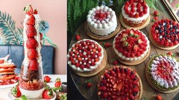 20 公分高的「草莓 101」太欠吃!3 家浮誇系甜點推薦,連草莓控都會吃到怕⋯