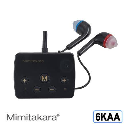 *高音質數位助聽器中具有多媒體音樂串流功能*左右耳可各別調整音量大小*支援手機、平板、電腦等無線藍牙傳輸設備*支援MicroUSB充電