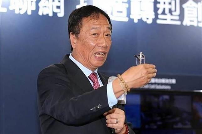 郭台銘退出國民黨 親筆寫聲明影片曝光!