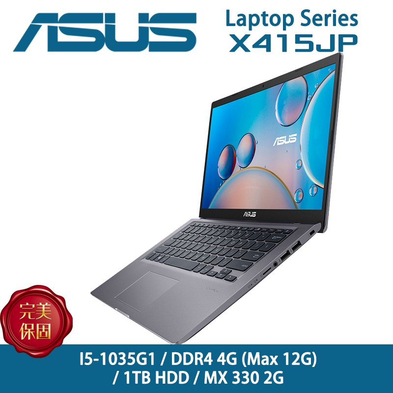 X415JP-0031G1035G1●主要規格: LCD尺寸: 14.0'//LED Backlit//250nits//FHD (1920 x 1080) 16:9//Anti-glare disp