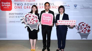 【泰國 曼谷展會招商】ThaiFex Anuga Asia 2020泰國國際食品展展前記者會