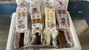 新店烏來桂山電廠冰棒只要10元銅板價
