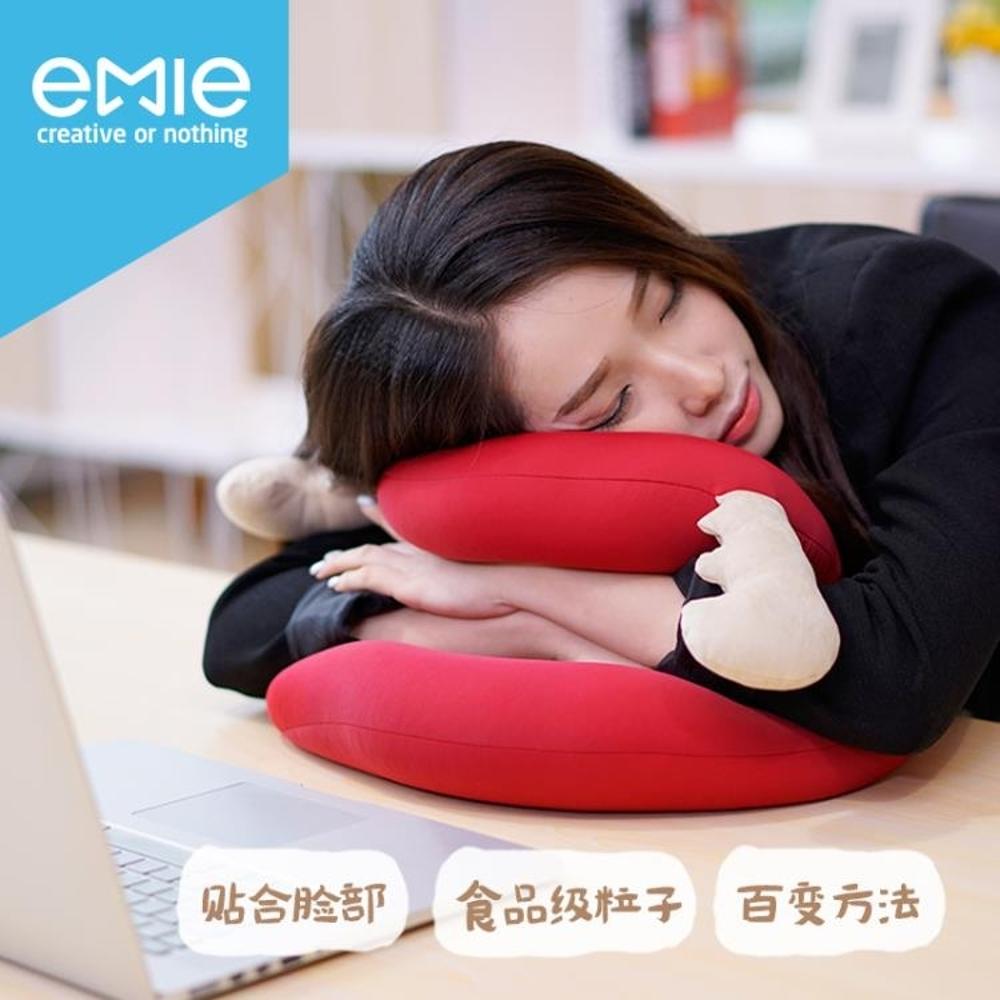 午睡枕 困困人體工學午休枕學生辦公室多用途護頸枕午睡麋鹿款抱枕 名創家居DF