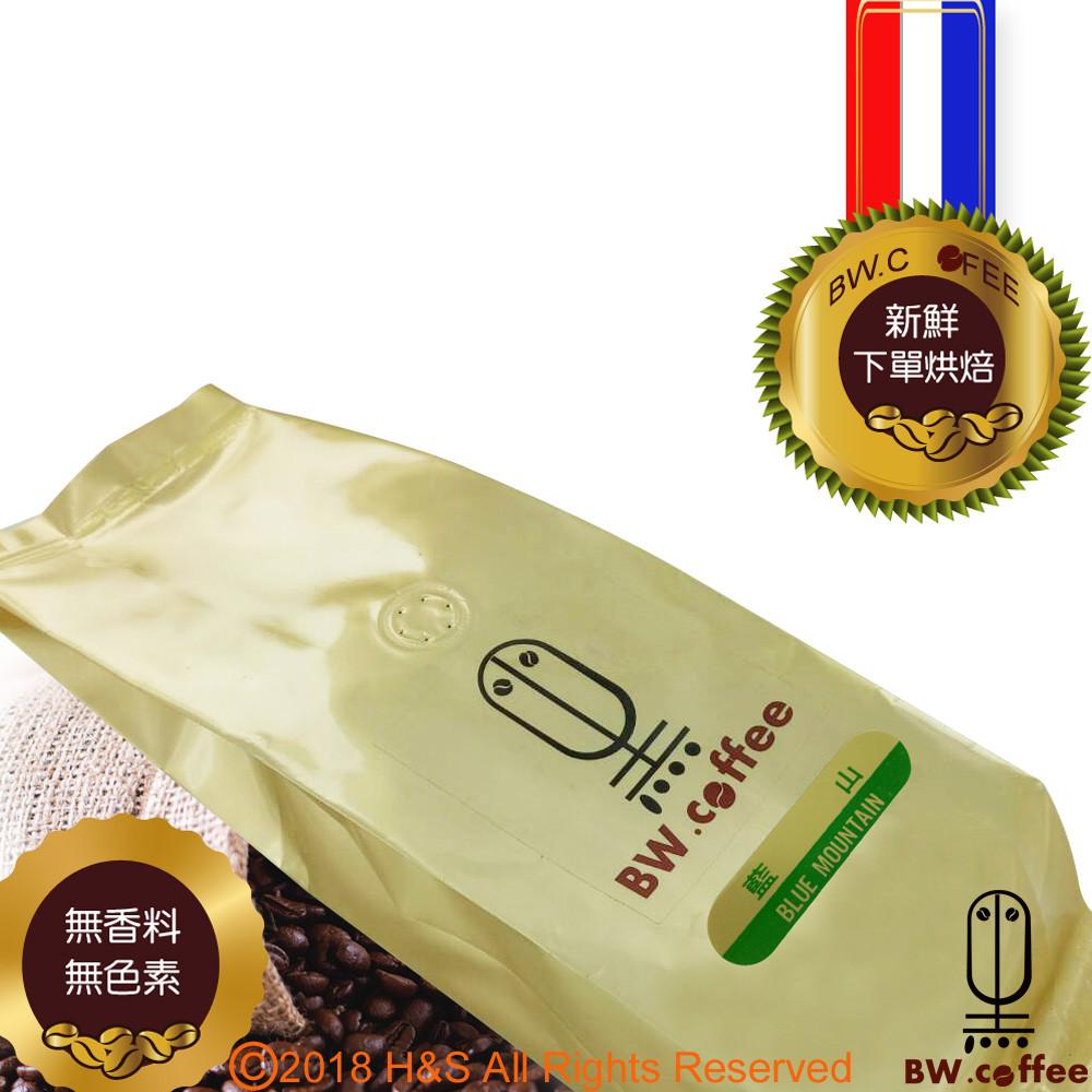 《黑開水》特級藍山咖啡豆1磅(450克)
