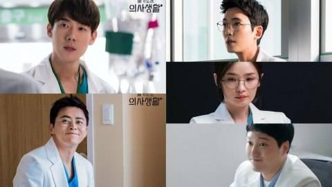 Hospital Playlist Drama Dengan Rating Tertinggi Pekan Ini