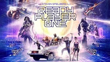 鐵巨人、初代鋼彈等經典角色排排站!科幻電影《一級玩家》正式海報釋出