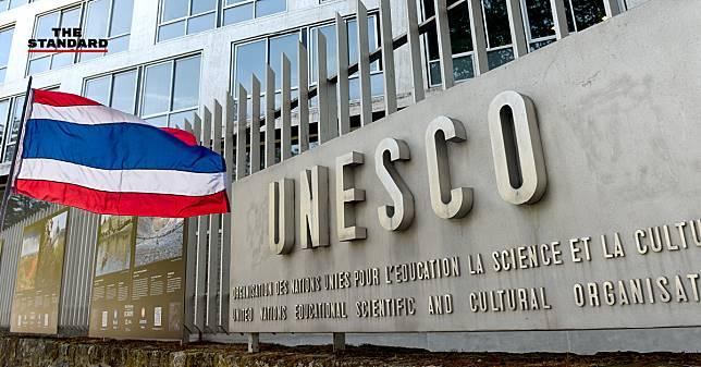 ไทยถูกโหวตให้เป็น 'คณะกรรมการบริหารยูเนสโก' วาระปี ค.ศ. 2019-2023