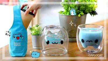 貓貓蟲咖波系列7-11這天開賣!超萌貓貓蟲咖波雙層玻璃杯、吸管等環保系列,這次7-11可不放過粉絲錢包~