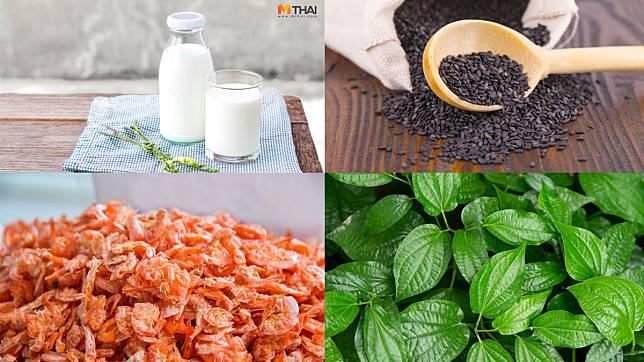 9 อาหารป้องกันโรคกระดูกพรุน เสริมแคลเซียมให้ร่างกายแบบเน้นๆ!!