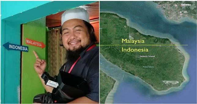 Sebuah rumah dibangun di atas Indonesia dan Malaysia.