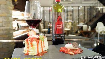 【紅酒推薦】TORRE ORIA小紅帽半甜紅葡萄酒