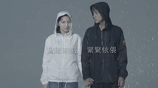 圖/翻攝自浩角翔起臉書