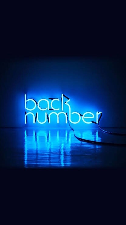 back numberのファンの会