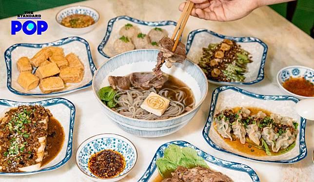โซ้ยก๋วยเตี๋ยวเนื้อเส้นเฝิ่นเถียวที่ 'วัวทองโภชนา' ร้านอาหารจีนโฮมคุกกิ้งแห่งใหม่ของเจริญกรุง