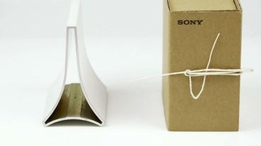 Sony大樓即將拆卸,出售外牆部件籌款