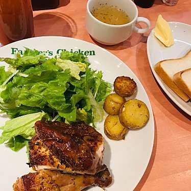 実際訪問したユーザーが直接撮影して投稿した三軒茶屋鶏料理ファーマーズチキン 三軒茶屋店の写真