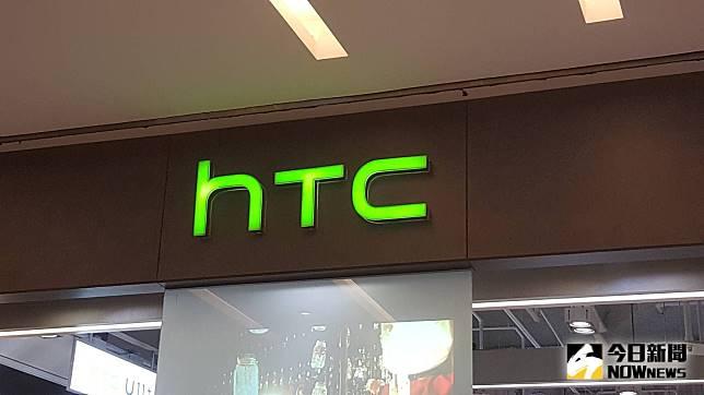 ▲受惠暑假手機「HTC好友總動員」活動與HTC VIVE多元發展,HTC宏達電今年8月營收7.3億元,月增66%、年減47.11%。(圖/NOWnews資料照片)