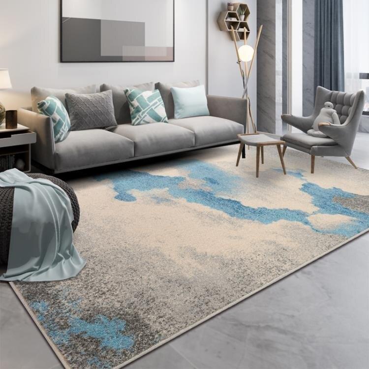 地毯 夢雯北歐地毯客廳茶幾毯現代簡約沙發臥室床邊床前家用地中海風格 --如梦令-精品优选-品质保证--如梦令-精品优选-品质保证
