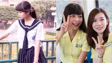 【南北潮什麼】不輸日本妹!盤點南北部 10 所最美「高校女生制服」!
