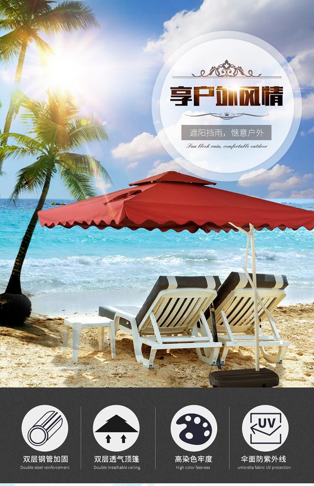 戶外傘戶外遮陽傘庭院傘室外沙灘傘香蕉傘崗亭雨傘擺攤傘保安大傘太陽傘lx