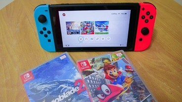 Switch 正式在台上市以後該不該買呢?16 個購買 Switch 前你該注意的優缺點