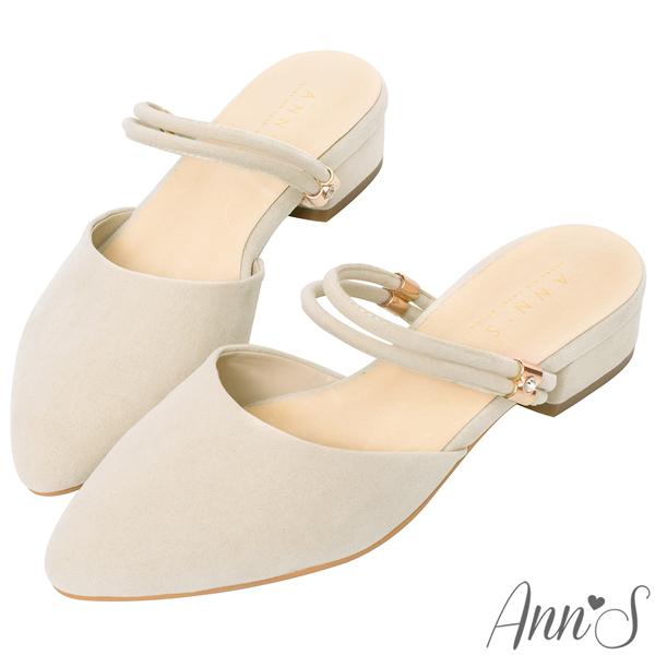 Ann'S流行趨勢-可調式金釦水鑽兩穿低跟尖頭鞋-杏