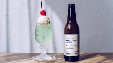 日本無印良品人氣美食新商品 健康美味防疫之友