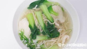 【台湾 台北】文湖21チキン蕎麦/ 文湖21雞湯麵