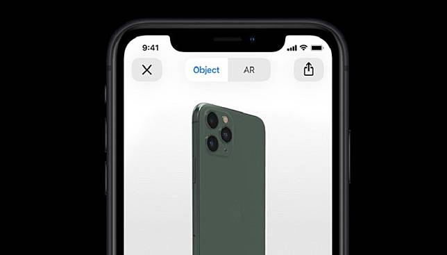iPhone 11 Pro (Foto: Apple)