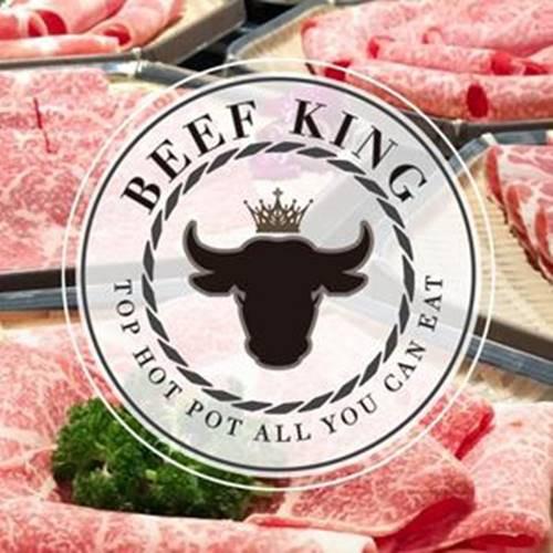 頂級肉品(日本和牛「內臀」部位/美國USDA PRIME特級沙朗/美國USDA PRIME無骨牛小排/美國USDA PRIME霜降五花牛/美國SRF極黑豬/西班牙依比利梅花豬/日本鹿兒島茶美豬/小麥松