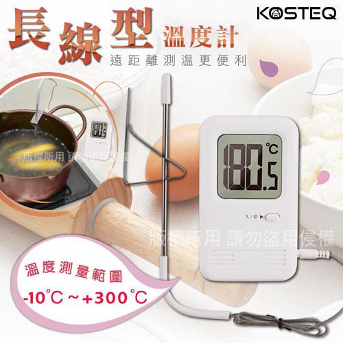 ★4cm大畫面螢幕檢視 ★可壁掛、磁鐵吸附、桌上直立 ★金屬夾片可以扣鍋邊方便測量