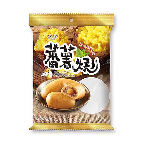 【免運直送】皇族蕃薯燒120g-24包