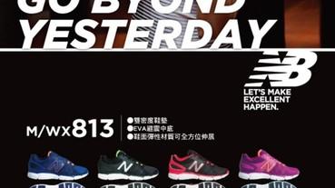 New Balance MX/WX813全方位多功能運動鞋 活躍動力 成就自我