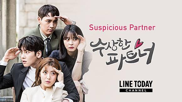 K-Drama Suspicious Partner (Subtitle Indonesia) EP 1-40