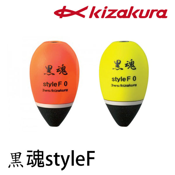漁拓釣具 KZ 黒魂 style F (紅) 系列 (阿波)