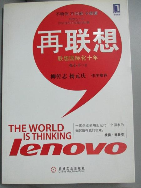 [ISBN-13碼] 9787111364696 [ISBN] 7111364694