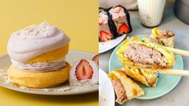 「芋」火焚身!芋頭控必吃的 3 家台中限定美食,還有 FLIPPER'S×「香帥芋泥蛋糕」超強聯名!