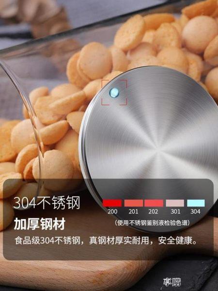 玻璃瓶密封罐帶蓋透明茶葉食品雜糧零食收納儲存儲物罐子