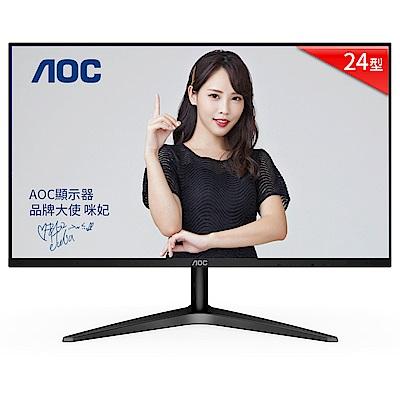 護眼的不閃屏技術及低藍光模式VA 178度超廣視角面板 支援D-sub/HDMI介面 1920x1080 FHD解析度窄邊框及優雅纖薄質感設計