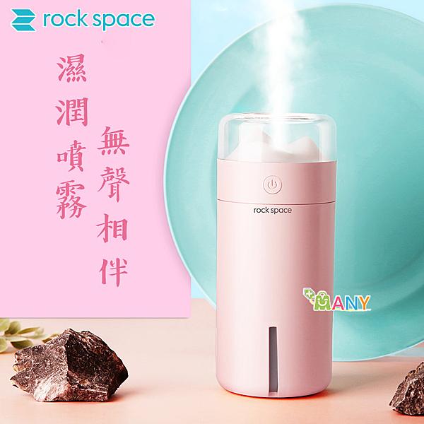 ?USB加濕器七彩氛圍燈,細緻水氣噴霧,打造最舒適自在的肌膚環境~獨特山景造型搭配超細水霧