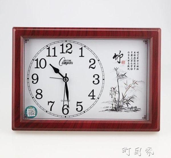 康巴絲現代臥室靜音鐘錶辦公室桌面台鐘客廳座鐘老人時鐘床頭鬧鐘 盯目家