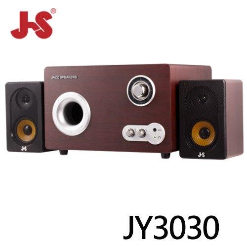 JS 淇譽 JY3030 (三件式/50w) 2.1聲道阿波羅多媒體喇叭