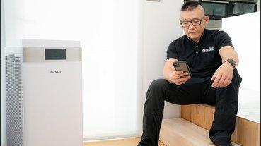 超大潔淨空氣輸出量+雙側進氣,大坪數就靠這台!GPLUS Pro1000 空氣清淨機 開箱