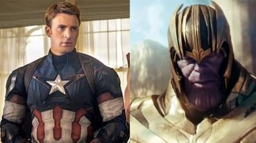 神人預測《復仇者聯盟4》結局!美國隊長會拿起雷神之鎚一戰!
