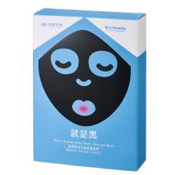 台塑生醫Dr's Formula 極潤緊俏水娃娃黑面膜(7片/盒)