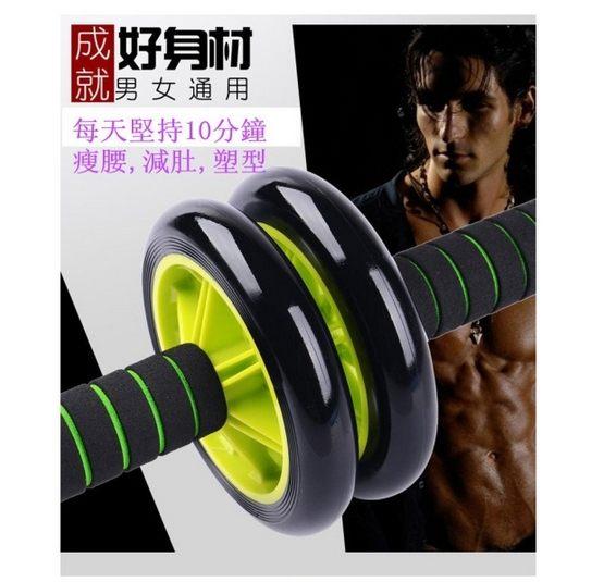 全新健腹輪 AP0523 加贈加厚護膝墊~健腹器 雙滾輪 健身 腹部曲線 鍛練腹肌 手臂
