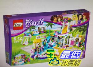 Lego 心湖城夏日遊泳池 W122420 [COSCO代購]