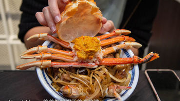 開丼 燒肉vs丼飯(台茂店)。美美媽咪來吃地表最強燒肉丼