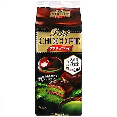 日本原裝進口日本知名大廠-Lotte樂天品嚐香醇濃郁的口感