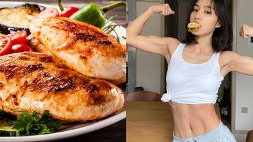 【一週減肥菜單:雞胸肉料理食譜】網友狂推簡單好做6道「增肌減脂」雞胸肉菜單!熱量低炸~健身控也超適合
